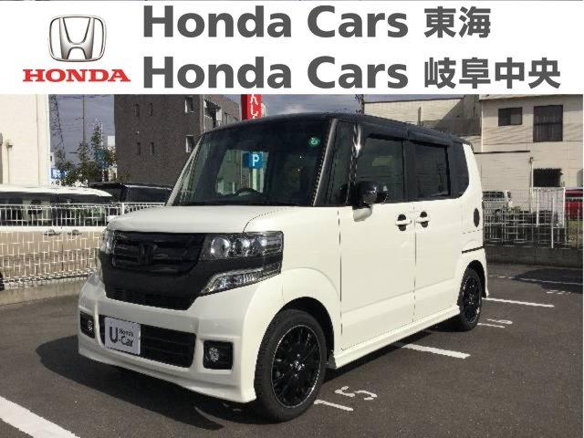 Honda N-BOXカスタムターボSSパッケージ2トーンカラースタイル|名和店