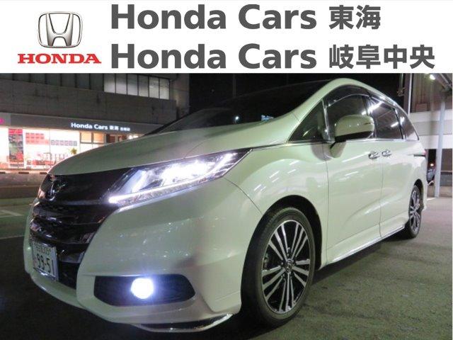 Honda オデッセイアブソルートEXホンダセンシング|古城店
