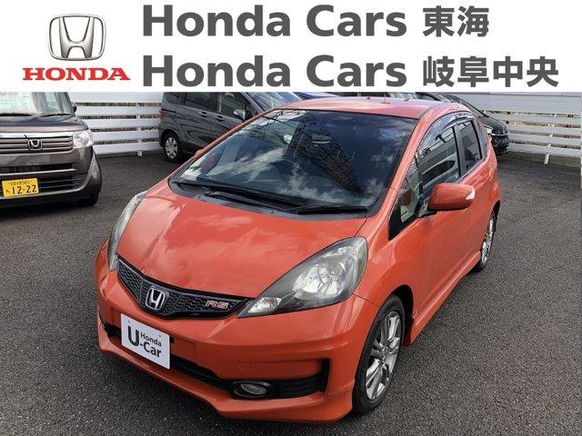 Honda フィットRS|犬山店