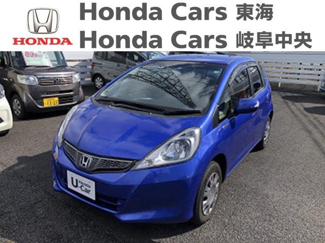 Honda フィットG 10thアニバーサリー|犬山店