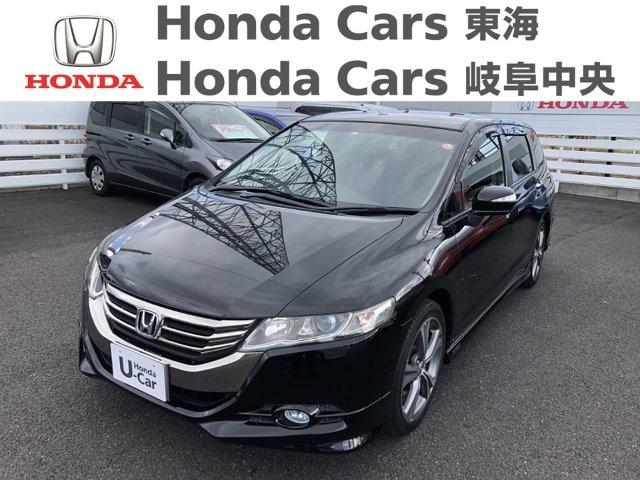 Honda オデッセイMX エアロパッケージ|犬山店