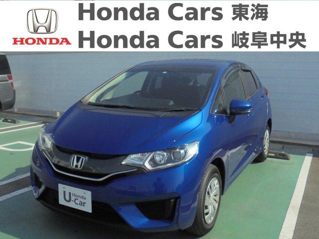 Honda フィット13G -Lパッケージ|柳津店