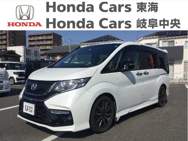 Honda ステップワゴンモデューロXホンダセンシング|名和店