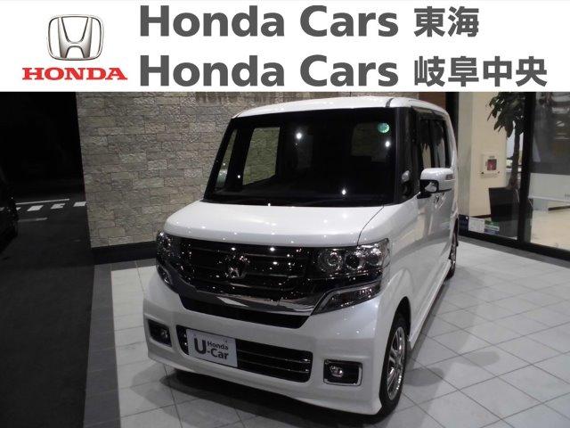 Honda N-BOXカスタムSSパッケージ|安城住吉店