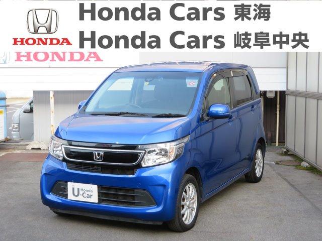 Honda N-WGNG スタイリッシュパッケージ|楠インター店