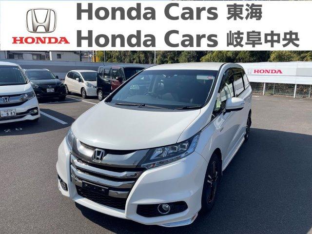 Honda オデッセイハイブリッドアブソルートホンダセンシングEXパッケージ|加木屋店