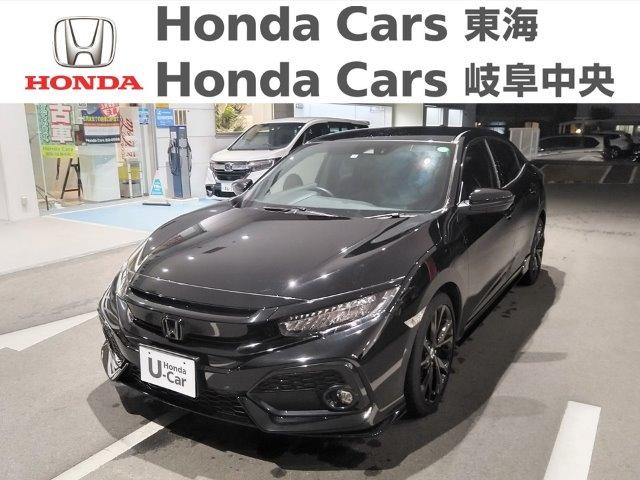 Honda シビックハッチバック |常滑りんくう店