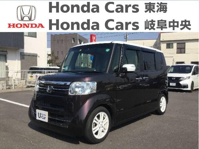 Honda N-BOX2トーンカラースタイルG SSパッケージ|名和店