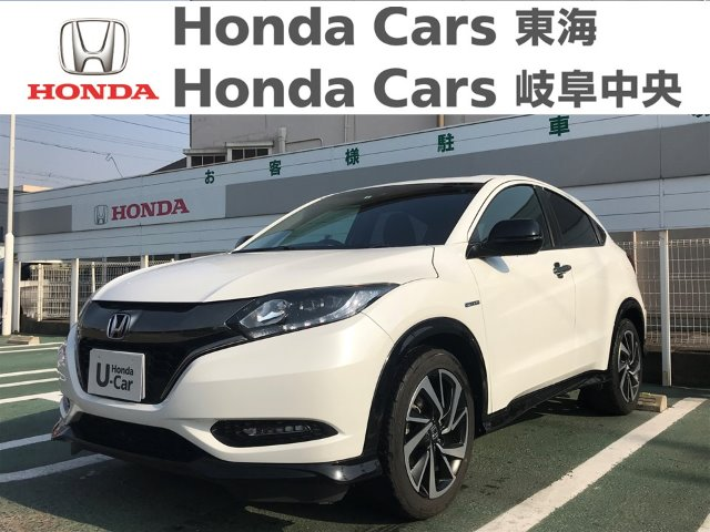 Honda ヴェゼルRS ホンダセンシング|大府店