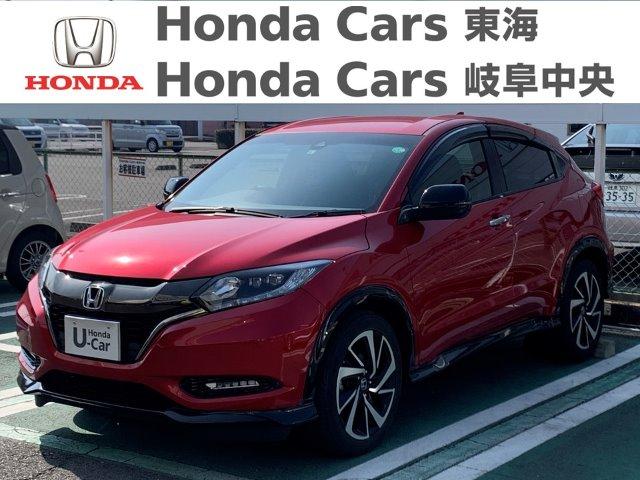 Honda ヴェゼルRS ホンダセンシング|河渡店