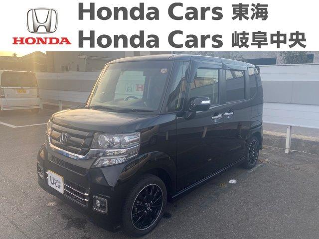 Honda N-BOXCustom 特別仕様車 ターボSSブラックスタイルパッケージ|豊明北店