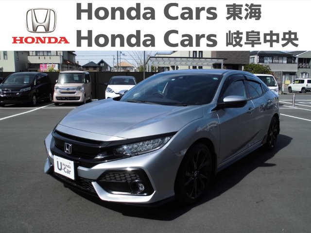 Honda シビック標準|安城住吉店
