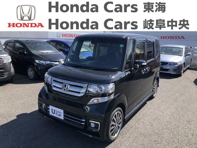 Honda N-BOXカスタム Gターボ Lパッケージ|犬山店