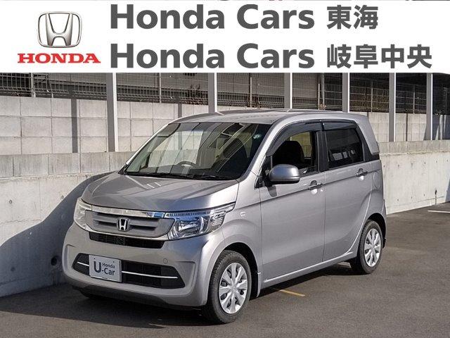 Honda N-WGNG-Lパッケージ|常滑りんくう店