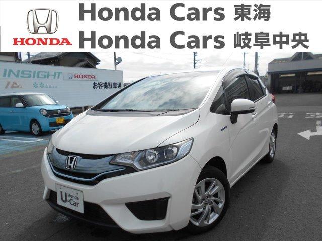 Honda フィットハイブリットLパッケージ|稲沢店