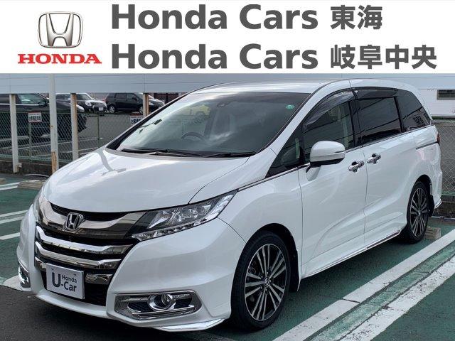 Honda オデッセイアブソルートEXアドバンスセンシング|河渡店