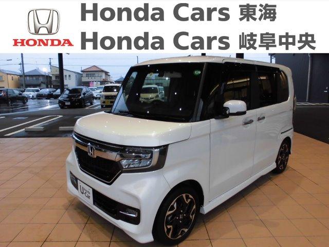 Honda N-BOXカスタムG・EXターボセンシング|安城住吉店