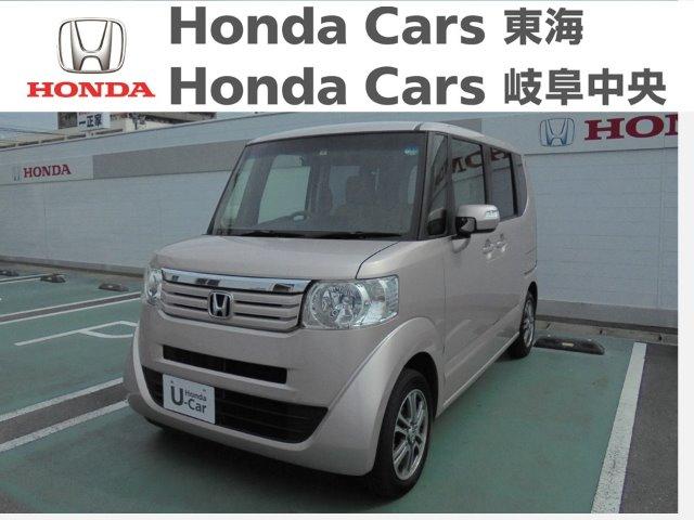 Honda N-BOXG・Lパッケージ|柳津店