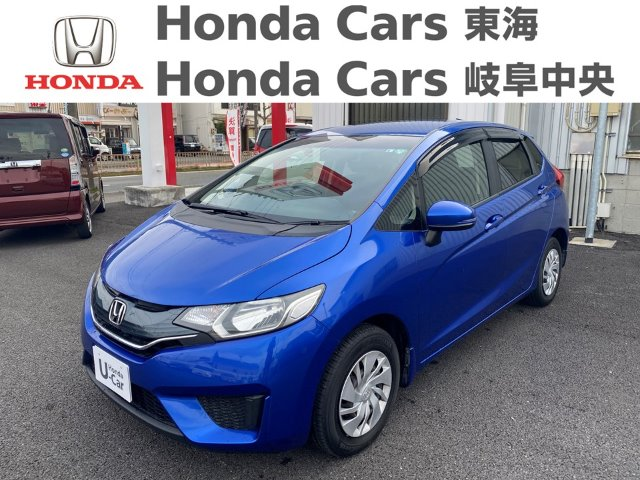 Honda フィット13G Fパッケージ|豊明北店