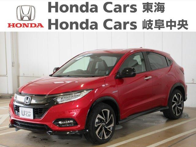 Honda ヴェゼルハイブリッドRSホンダセンシング|長良北店