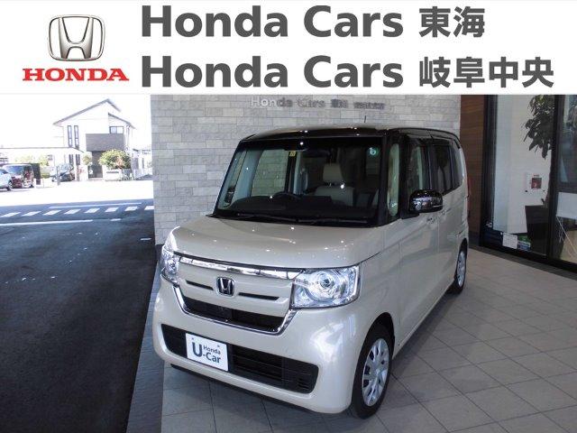 Honda N-BOXG-Lホンダセンシング|安城住吉店