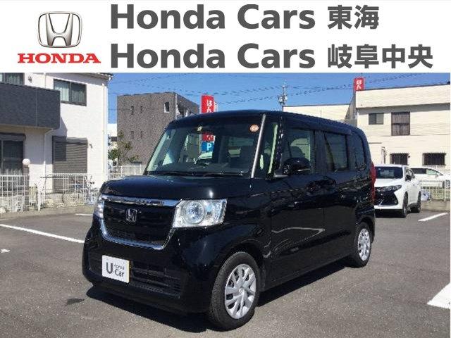 Honda N-BOXG EXホンダセンシング|名和店