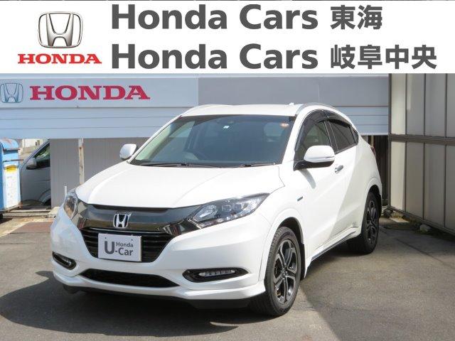 Honda ヴェゼルハイブリッド Z ホンダセンシング|楠インター店
