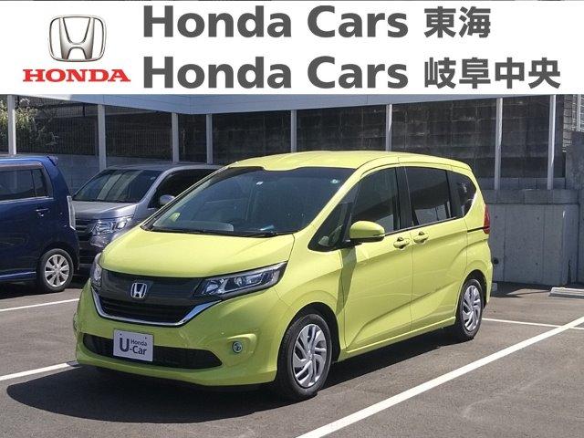 Honda フリード+G|常滑りんくう店