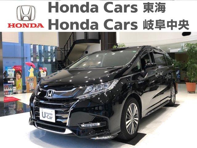 Honda オデッセイハイブリットアブソルートEXホンダセンシング|八事店