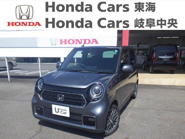 Honda N-ONEプレミアム ツアラー |関下有知店
