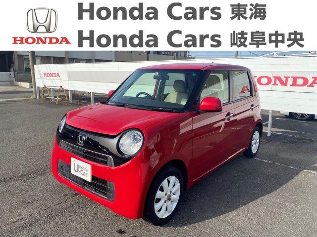 Honda N-ONEG・Lパッケージ|豊明北店