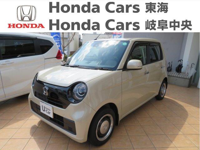 Honda N-ONEORIGINAL|古城店