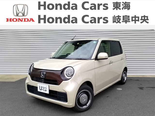 Honda N-ONE ORIGINAL|半田乙川店