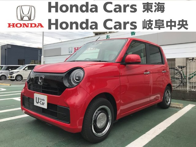 Honda N-ONEオリジナル|大府店