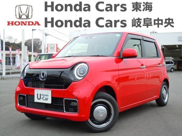 Honda N-ONEオリジナル|富木島店