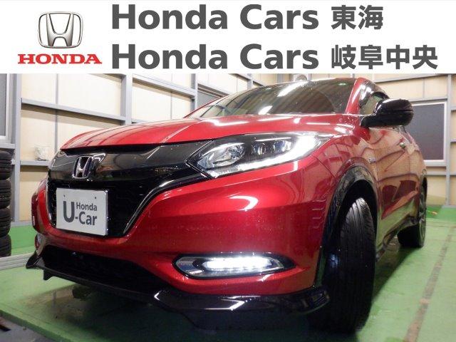 Honda ヴェゼルHYBRID RS SENSING|国府宮店