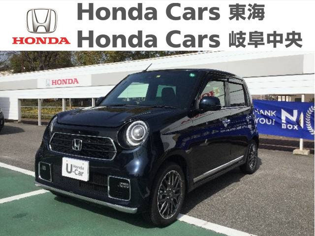 Honda N-ONEプレミアムツアラー|名和店