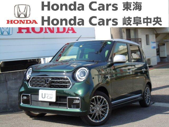 Honda N-ONEPツアラー 2トーン|半田青山店