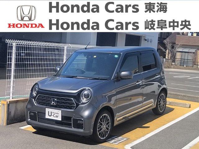 Honda N-ONEプレミアムツアラー|常滑りんくう店