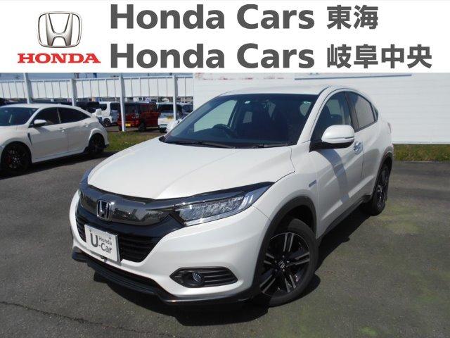 Honda ヴェゼルハイブリッド X ホンダセンシング|稲沢店