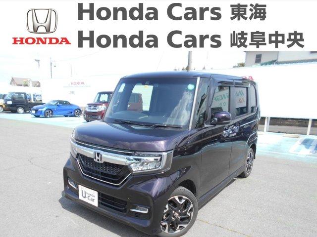 Honda N-BOXカスタムG-Lターボ ホンダセンシング|稲沢店