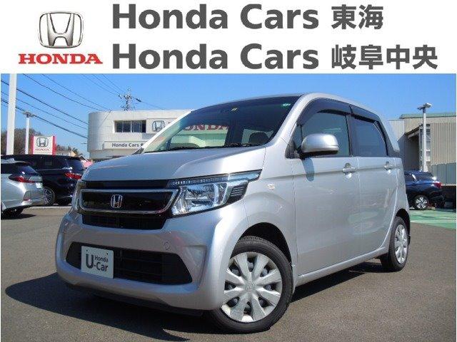 Honda N-WGNG・Aパッケージ|富木島店