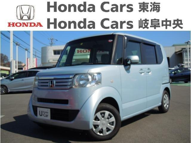 Honda N-BOXG・Lパッケージ|富木島店