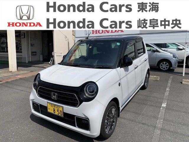 Honda N-ONEプレミアム ツアラー|加木屋店
