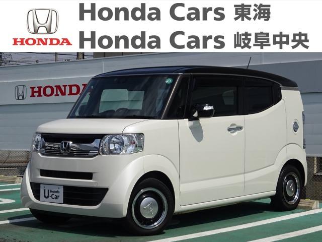 Honda N-BOXスラッシュX サウンドマッピングシステム|七宝店