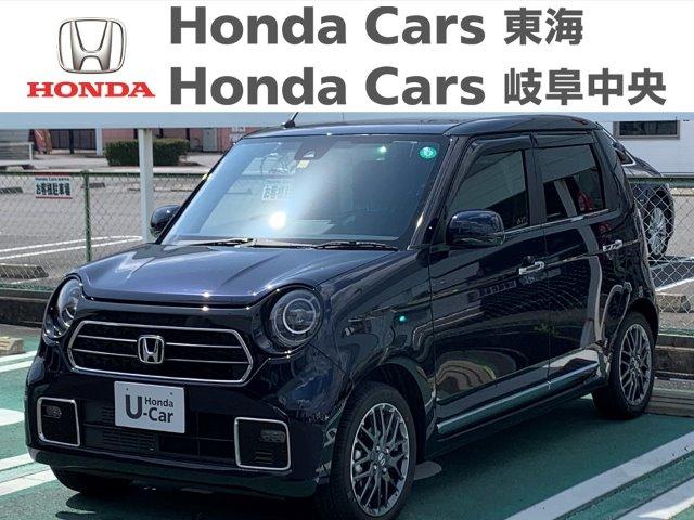 Honda N-ONEプレミアムツアラー|河渡店