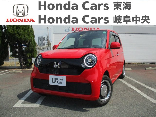 Honda N-ONEオリジナル|南陽店