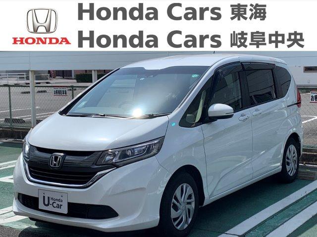 Honda フリードG ホンダセンシング|河渡店
