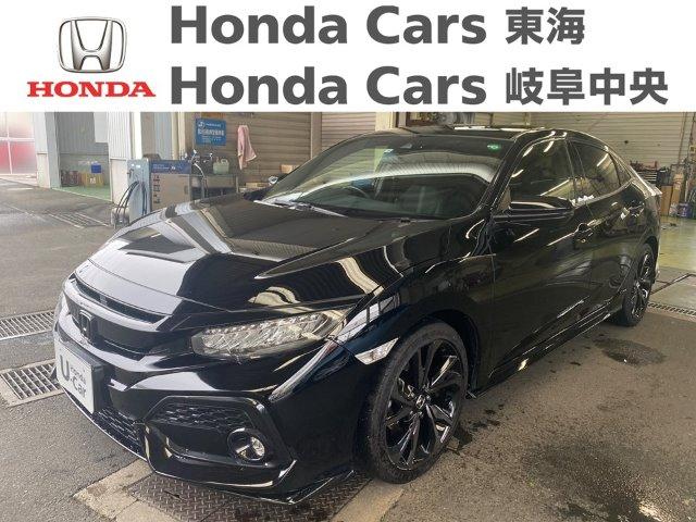Honda シビックHATCHBACK|豊明北店