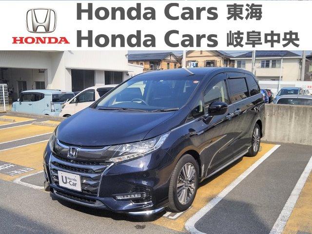 Honda オデッセイHYBRID ABSOLUTE EX Honda SENSING 常滑りんくう店